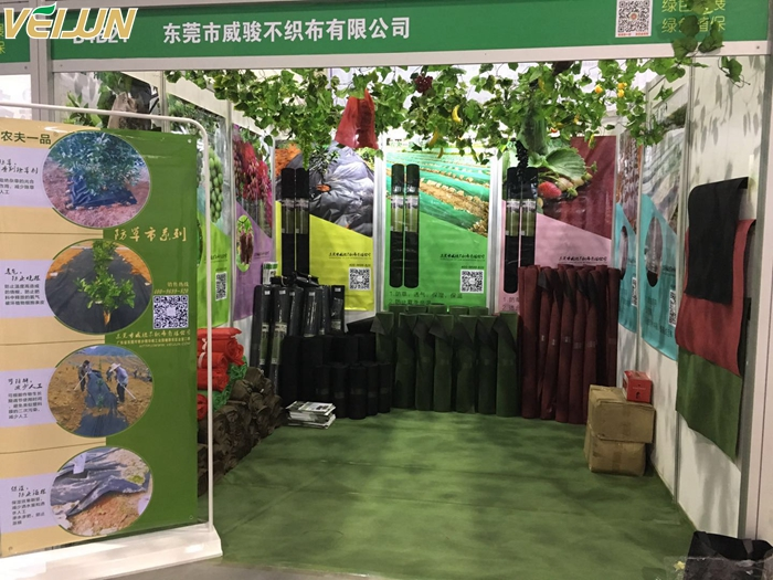 The 33th China Plant Product Information Exchange & Pesticide and Spray Facilities Fair